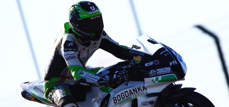 Sam Lowes (Bogdanka PTR Honda) Q1 Nurburgring - Supersport 2012