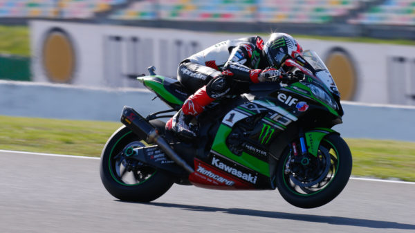 Rea-FP-Magny-Cours